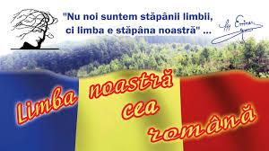 Picătura de Cultură – grupaj liric de Ziua Limbii Române