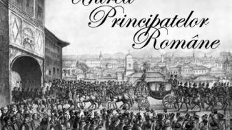 157 de ani de la Mica Unire, sau lecţia de bună purtarea a clasei politice româneşti… de atunci