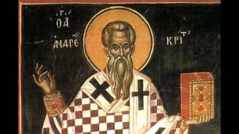 Slujbele liturgice din Postul Paștelui: Canonul Sfântului Andrei Criteanul