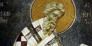 Canonul Sfantului Andrei