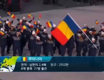 Olimpiada albă a debutat vineri în Corea;  Delegația României