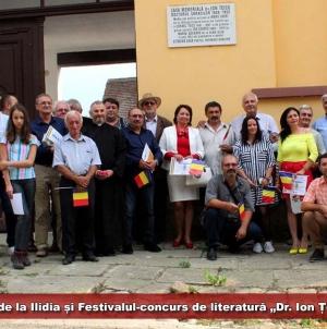 """Serile de poezie de la Ilidia și Festivalul-concurs de literatură """"Dr. Ion Țeicu"""""""