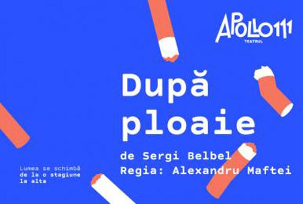 Un dramaturg catalan jucat la București – Sergi Belbel