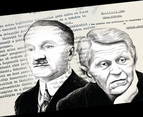 Corneliu Coposu interviul de acum 71 de ani despre 23 August 1944