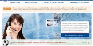 Ghişeul Consular Online – econsulat.ro