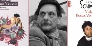 Octavian Soviany la Barcelona – traducerea romanului 'Viata lui Kostas Venetis'