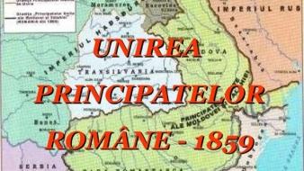 Unirea Principatelor Romane în timpul domniei lui Alexandru Ioan Cuza sau Mica Unire